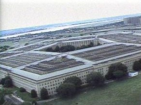 The Pentagon before the accident